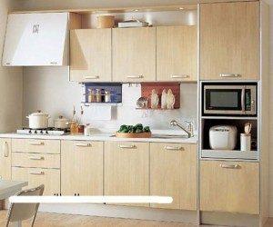 Tủ Bếp Gỗ Công Nghiệp 096C